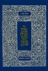 The Koren Classic Tanakh by Ltd. Koren Publishers Jerus...