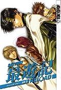 Saiyuki Reload, Volume 5