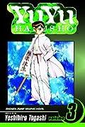 Yu Yu Hakusho, Volume 3: In the Flesh