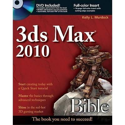 3ds Max Tutorials Book