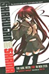 Shakugan no Shana: The Girl With Fire in Her Eyes (Novel)