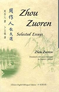 Zhou Zuoren: Selected Essays: Chinese-English Bilingual Edition