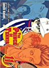 The Prince of Tennis, Volume 11: Premonition of a Storm (The Prince of Tennis, #11)