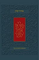 The Koren Sacks Siddur: Hebrew/English Prayerbook for Shabbat & Holidays with Translations and Commentary