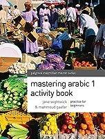 Mastering Arabic 1. Activity Book