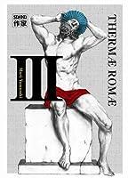 Thermæ Romæ III (Thermæ Romæ, #3)