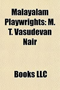 Malayalam Playwrights