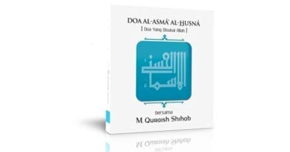 Quraish Shihab Ebook