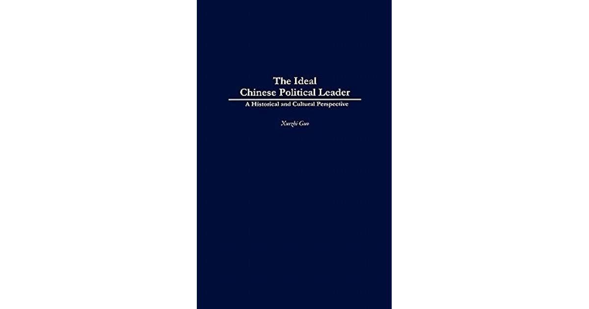 neo china politics essay Abstract: this essay highlights the dynamic interaction between chinese, thai and sino-thai identity construction, on the one hand, and the mutual production of domestic and international politics.