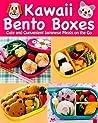 Kawaii Bento Boxes by Mieko Baba