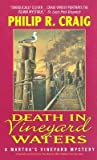 Death in Vineyard Waters (Martha's Vineyard Mystery #2)