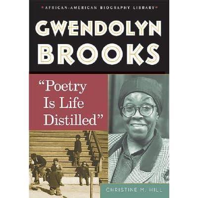 truth by gwendolyn brooks analysis