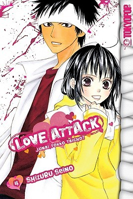 Love Attack, Volume 4