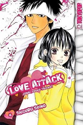Love Attack, Volume 4