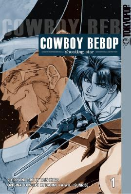Cowboy Bebop: Shooting Star, Volume 1