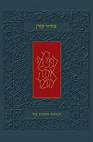 The Koren Siddur
