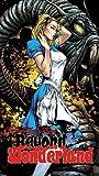 Grimm Fairy Tales:  Beyond Wonderland