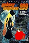 Galaxy Express 999, Vol. 1