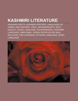 Kashmiri Literature: Kashmiri Poets, Kashmiri Writers, Languages of
