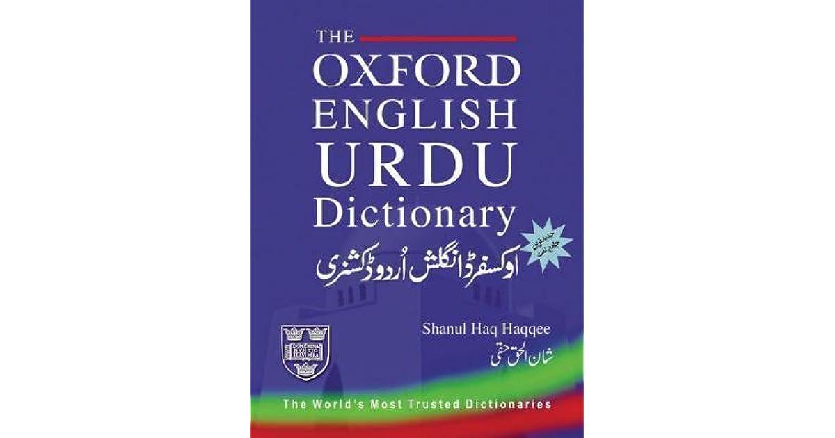 The Oxford English-Urdu Dictionary by Shan ul Haq Haqqi