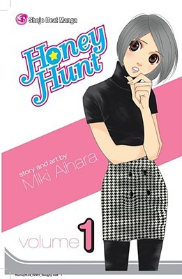 Honey Hunt, Vol. 1  pdf