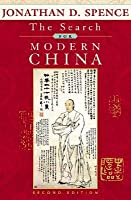 The Search For Modern China (Second Edition)