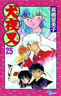InuYasha: The Battle with the Band of Seven Rages On!