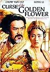 NOT A BOOK: Curse of the Golden Flower [DVD]