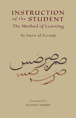 Instruction of the Student: The Method of Learning