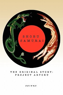 Shobu Samurai Project Aryoku 3 By Shinry