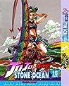 ジョジョの奇妙な冒険ストーンオーシャン 16 ケープ·カナベラルにて [JoJo no Kimyō na Bōken Sutōn'ōshan] (Stone Ocean, #16)