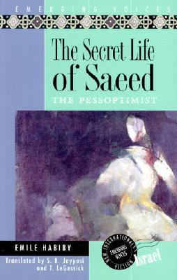 The Secret Life of Saeed: The Pessoptimist