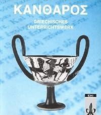 Kantharos: Griechisches Unterrichtswerk