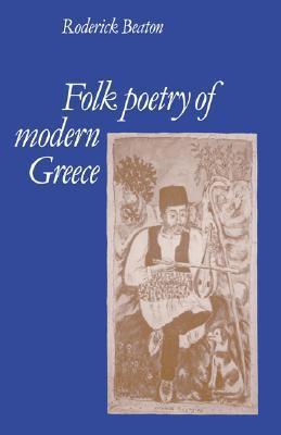 Folk Poetry of Modern Greece