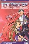 RahXephon, Volume 2 by Yutaka Izubuchi
