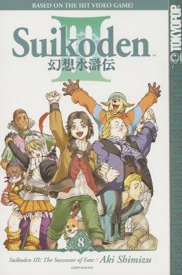 Suikoden III by Aki Shimizu