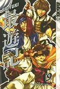 Saiyuki, Vol. 9
