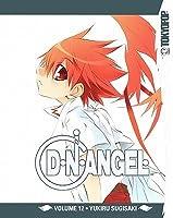 D.N.Angel, Volume 12