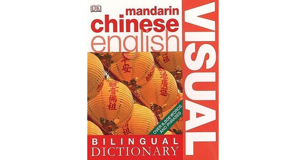 Mandarin Chinese-English Bilingual Visual Dictionary by