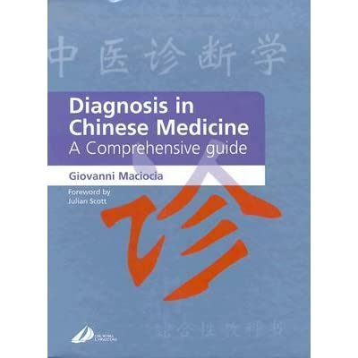 Diagnosis In Chinese Medicine A Comprehensive Guide By Giovanni