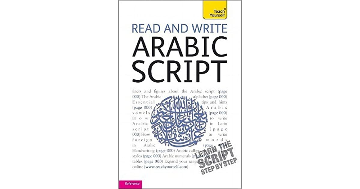 Read and Write Arabic Script by Mourad Diouri