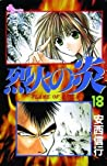 Flame of Recca, Vol. 18 (Flame of Recca, #18)