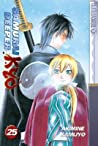 Samurai Deeper Kyo, Volume 25