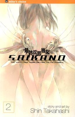 Saikano: The Last Love Song on This Little Planet, Vol. 02