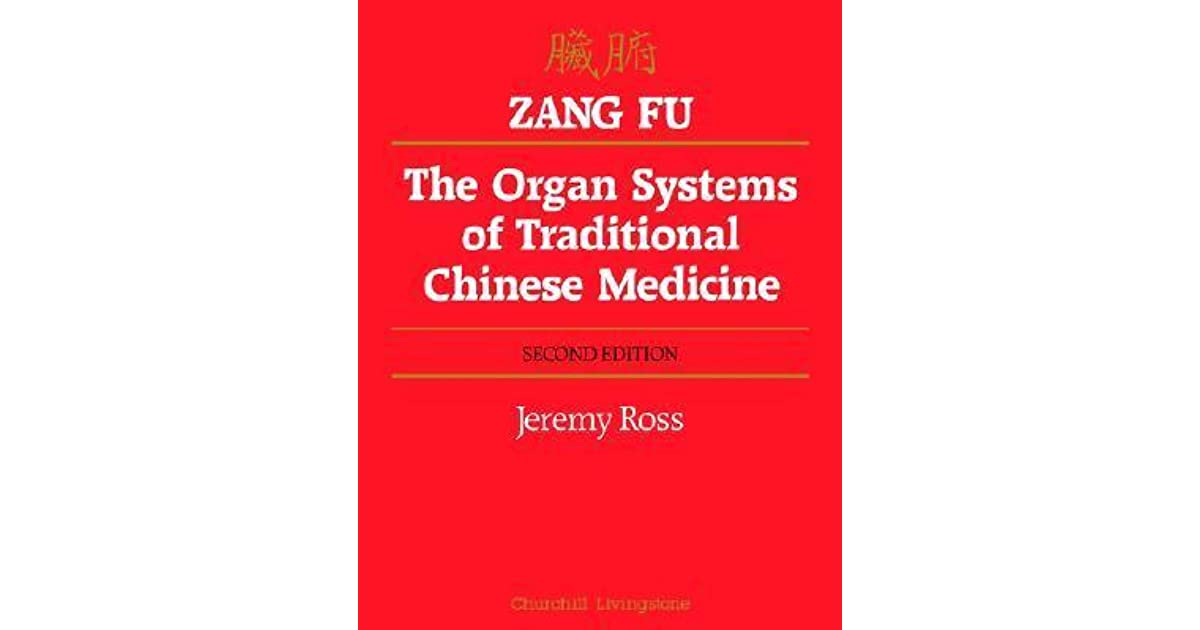 Zang fu the organ systems of traditional chinese medicine by jeremy zang fu the organ systems of traditional chinese medicine by jeremy ross fandeluxe Image collections