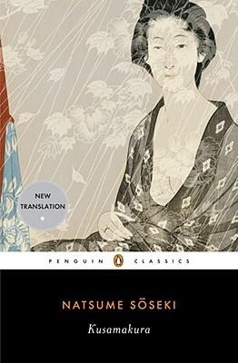 Kusamakura by Natsume Sōseki