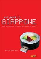 Un geek in Giappone