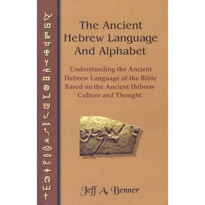 Language: An Introduction to the