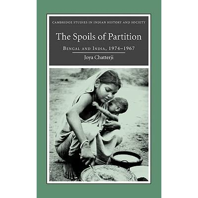 borders and boundaries women in indias partition history essay Find great deals on ebay for india partition shop with confidence.