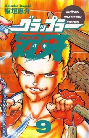 Grappler Baki Volume 9